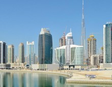 2015 Dubai Annual Members' Meeting